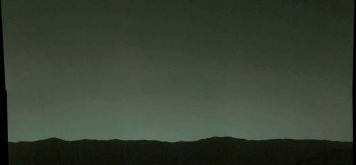 How Earth Is Seen From Mars At Night?